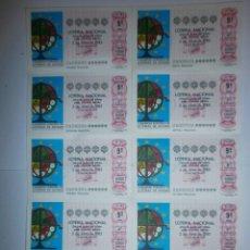 Lotería Nacional: SERIE COMPLETA LOTERIA NACIONAL CONGRESO EUROPEO 1985 . Lote 127185803