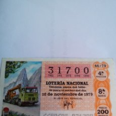 Lotería Nacional: LOTERIA NACIONAL 10/11/1979. Lote 127957759