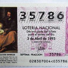 Lotería Nacional: LOTERÍA NACIONAL. 1993. 28 LA SAGRADA FAMILIA DEL PAJARILLO DE MURILLO. FECHA: 3 ABRIL.. Lote 128500780