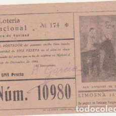 Lotería Nacional: LOTERÍA NACIONAL. PARTICIPACIÓN PARA NAVIDAD DE 1942.. Lote 128636211