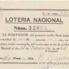 Lotería Nacional: LOTERÍA NACIONAL. PARTICIPACIÓN PARA NAVIDAD DE 1942.. Lote 128636223