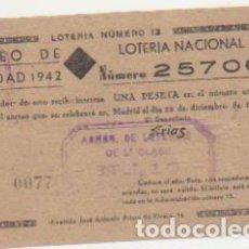 Lotería Nacional: LOTERÍA NACIONAL. PARTICIPACIÓN PARA NAVIDAD DE 1942.. Lote 128636227