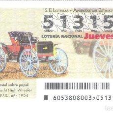 Lotería Nacional: 1 DECIMO LOTERIA JUEVES 5 JULIO 2018 53/18 CAPICUA - COCHES VEHICULOS ANTIGUOS SCHACHT HIGH WHEELER. Lote 129999450