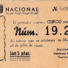 Lotería Nacional: 1949 VALENCIA. ASOCIACION PILA BAUTISMAL SAN VICENTE FERRER PARTICIPACION DE LOTERIA NACIONAL 5 PTAS. Lote 129540531