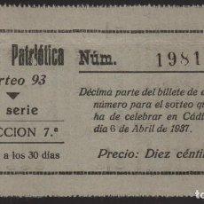 Lotería Nacional: CADIZ, LOTERIA PATRIOTICA, SORTEO Nº 93, 6 ABRIL 1937, VER FOTOS. Lote 129562531