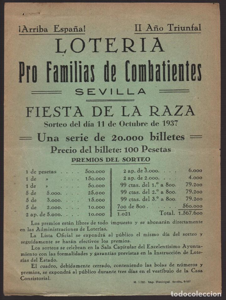 SEVILLA,CARTEL ANUNCIO LOTERIA PATRIOTICA Y PREMIOS, SORTEO. 11 OCTUBRE 1937, MIDE: 22 X 16 C.M. VER (Coleccionismo - Lotería Nacional)