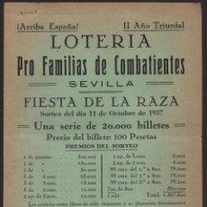 Lotería Nacional: SEVILLA,CARTEL ANUNCIO LOTERIA PATRIOTICA Y PREMIOS, SORTEO. 11 OCTUBRE 1937, MIDE: 22 X 16 C.M. VER. Lote 146866496