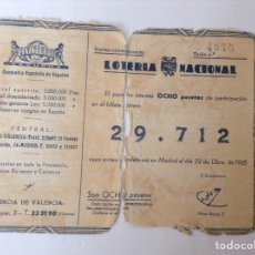 Lotería Nacional: LOTERÍA 1965. Lote 130963088
