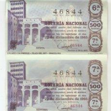 Lotería Nacional: 5 DÉCIMOS DE LOTERÍA NACIONAL - 46844 - SERIE 7ª - FRACCIÓN 6ª/10ª - 22 DICIEMBRE 1965. Lote 131615562