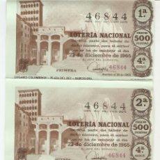 Lotería Nacional: 5 DÉCIMOS DE LOTERÍA NACIONAL - 46844 - SERIE 4ª - FRACCIÓN 1ª A 5ª - 22 DICIEMBRE 1965. Lote 131616362