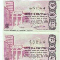Lotería Nacional: 5 DÉCIMOS DE LOTERÍA NACIONAL - 46844 - SERIE 3ª - FRACCIÓN 6ª A 10ª - 22 DICIEMBRE 1965. Lote 131616722