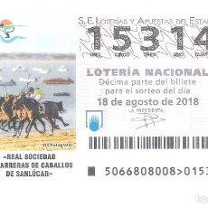 Lotteria Nationale Spagnola: 1 DECIMO LOTERIA DEL SABADO - 18 AGOSTO 2018 - 66/18 - CABALLOS HIPICA CARRERAS DE SANLUCAR ( CADIZ. Lote 214643788