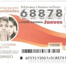 Lotería Nacional: LOTERÍA JUEVES, SORTEO Nº 53 DE 2015. GINSO. PROGRAMA INTEGRACIÓN SOCIAL. REF. 10-15-53. Lote 132339146