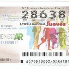 Lotería Nacional: LOTERÍA JUEVES, SORTEO Nº 79 DE 2015. DÍA NACIONAL DE ARTRITIS. REF. 10-15-79. Lote 132429638