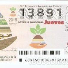 Lotería Nacional: LOTERÍA JUEVES, SORTEO Nº 97 DE 2015. SOCIEDAD ESPAÑOLA DE CIENCIA DEL SUELO. REF. 10-15-97. Lote 132494982