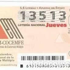 Lotería Nacional: LOTERÍA JUEVES, SORTEO Nº 101 DE 2015. ASOCIACION ESPAÑOLA ESCLEROSIS MÚLTIPLE. REF. 10-15-101. Lote 132495386