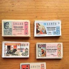 Lotería Nacional: 312 DÉCIMOS LOTERIA NACIONAL, AÑOS 1969/0/ 1/2/4. Lote 132674702