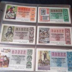 Lotería Nacional: LOTERIA NACIONAL AÑO 1980 COMPLETO, 50 DECIMOS. Lote 132740950