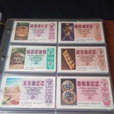 Lotería Nacional: LOTERIA NACIONAL AÑO 1984 COMPLETO, 50 DECIMOS. Lote 132741294