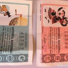 Lotería Nacional: DECIMOS DE LOTERÍAS. Lote 133146699
