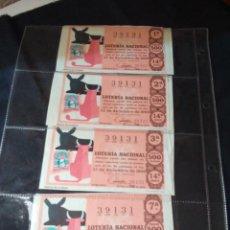 Lotería Nacional: CUATRO DÉCIMOS DE LOTERIA NACIONAL 1966. Lote 133237390