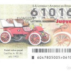 Lotería Nacional: 1 DECIMO LOTERIA JUEVES 14 JUNIO 2018 47/18 CAPICUA COCHES VEHICULOS ANTIGUOS CADILLAC AMERICANO. Lote 133293346
