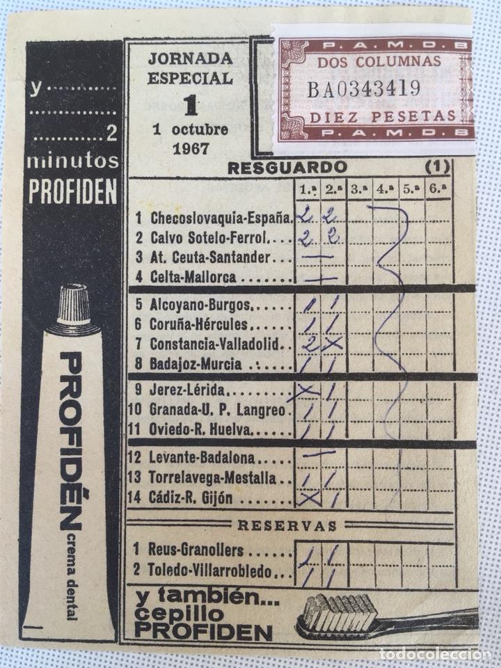 QUINIELA (Coleccionismo - Lotería Nacional)