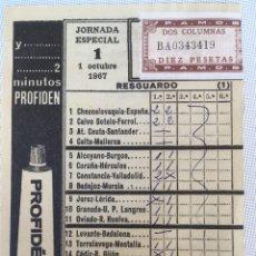 Lotería Nacional: QUINIELA. Lote 133556825