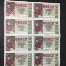 Lotería Nacional: HOJA PLIEGO BILLETE SERIE LOTERIA NACIONAL 7 DE MAYO 1983 FRAY DIEGO DE DEZA 65317. Lote 133687958