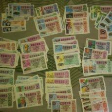 Lotería Nacional: 150 DECIMOS LOTERIA NACIONAL 1982. Lote 133818222