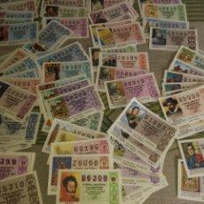Lotería Nacional: 115 DECIMOS LOTERIA NACIONAL 1987. Lote 133823734