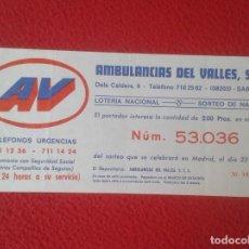 Lotería Nacional: PARTICIPACIÓN DE LOTERÍA NACIONAL 1987 AMBULANCIAS DEL VALLÉS AV SABADELL BARCELONA SORTEO NAVIDAD . Lote 133895198