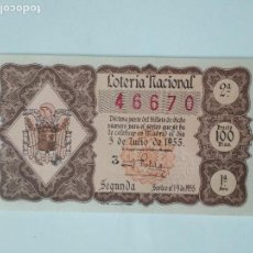 Lotteria Nationale Spagnola: DECIMO DE LOTERIA NACIONAL AÑO 1955 , SORTEO Nº 19. Lote 133944546