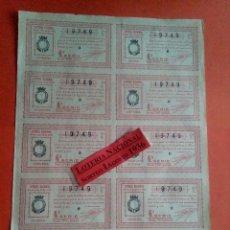 Lotería Nacional: BILLETE LOTERÍA NACIONAL. 1 AGOSTO 1936. Lote 134254174