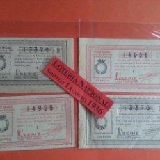 Lotería Nacional: 4 DECIMOS LOTERIA SORTEO 1 AGOSTO 1936. Lote 134255186