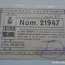 Lotería Nacional: GRANADA. CAFE COLON. AÑO 1934. PARTICIPACIÓN LOTERÍA NAVIDAD.. Lote 134509094