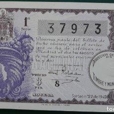 Lotería Nacional: LOTERIA NACIONAL, AÑO 1942 SORTEO 22 ( D - 0414 ). Lote 134739934