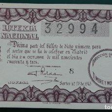 Lotería Nacional: LOTERIA NACIONAL, AÑO 1943 SORTEO 28 ( D - 0489 ). Lote 135165838