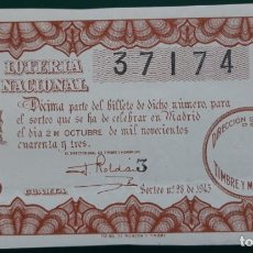 Lotería Nacional: LOTERIA NACIONAL, AÑO 1943 SORTEO 28 ( D - 0493 ). Lote 135166222