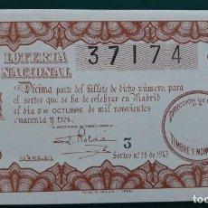 Lotería Nacional: LOTERIA NACIONAL, AÑO 1943 SORTEO 28 ( D - 0494 ). Lote 135166318