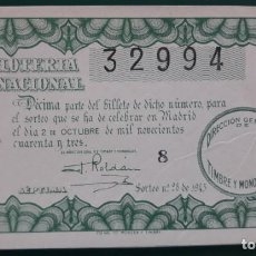 Lotería Nacional: LOTERIA NACIONAL, AÑO 1943 SORTEO 28 ( D - 0495 ). Lote 135166430