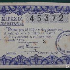 Lotería Nacional: LOTERIA NACIONAL, AÑO 1943 SORTEO 28 ( D - 0499 ). Lote 135166826