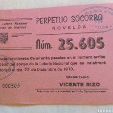 Lotería Nacional: PAPELETA LOTERÍA NACIONAL SORTEO NAVIDAD 1978 / NÚMERO 25605/ PERPETUO SOCORRO, NOVELDA. Lote 135232814
