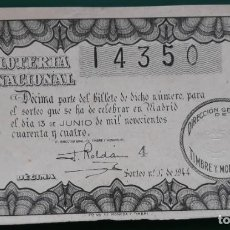 Lotería Nacional: LOTERIA NACIONAL, AÑO 1944 SORTEO 17 ( D - 0538 ). Lote 135469898