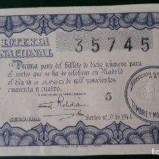 Lotería Nacional: LOTERIA NACIONAL, AÑO 1944 SORTEO 17 ( D - 0541 ). Lote 135469970