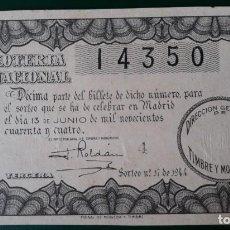 Lotería Nacional: LOTERIA NACIONAL, AÑO 1944 SORTEO 17 ( D - 0554 ). Lote 135470254