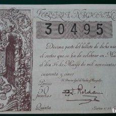 Lotería Nacional: LOTERIA NACIONAL, AÑO 1945 SORTEO 14 ( D - 0612 ). Lote 135709275
