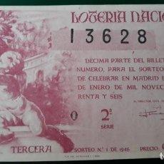 Lotería Nacional: LOTERIA NACIONAL, AÑO 1945 SORTEO 36 ( D - 0707-1 ). Lote 135943998