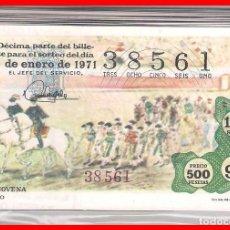 Lotería Nacional: AÑO COMPLETO 1971 LOTERIA NACIONAL DEL SABADO TAUROMAQUIA 40 DECIMOS. Lote 136820922