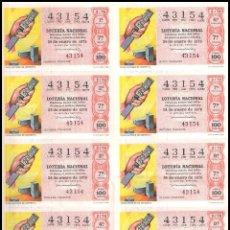 Lotería Nacional: AÑO 1976 PLIEGO DE 10 DECIMOS SORTEO Nº 3 LOTERIA NACIONAL DEL SABADO. Lote 137442122